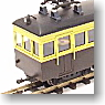 Kusakaru Electric Railway Electric Car Type Moha101 (Attachment : Garland ventilator) (Unassembled Kit) (Model Train)