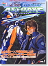 Gundam SEED FRAME ASTRAYS, Total Collection (1) (Book)