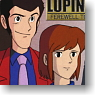 300 Piece, Ferewell to Lupin My Beloved One (Anime Toy)