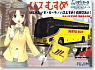 Hatobus Isuzu Garla / Bus Musume (Ohta Piano) (Model Car)