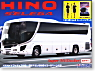 Hino Selega SHD Mini With Catalog & Bus Guide (Model Car)