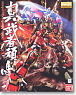 Shin Musha Gundam (MG) (Gundam Model Kits)