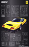 Ferrari 512BB Yellow Body (Model Car)