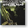 Arms Collection Steyr AUG 6 pieces (Completed)