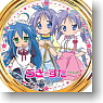 TV Animation `Lucky Star` Fob Watch (Anime Toy)