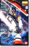 RX-78-2 Gundam Ver.2.0 (MG) (Gundam Model Kits)