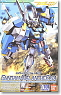 GN-001/hs-A01 Gundam Avalanche Exia (1/100) (Gundam Model Kits)