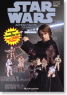 Star Wars Action Figure Database Vol.5[2005-2006] (Book)