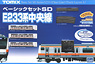 Basic Set SD Series E233 (Chuo Line) (Fine Track, Track Layout A) (Model Train)