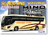 Hino Selega SHD Tokyo Yasaka Sightseeing Bus Specifications (Model Car)
