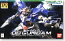 GN-0000 00 Gundam (HG) (Gundam Model Kits)