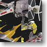 Star Wars Vehicle Collection 10 pieces (Shokugan)