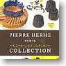 Pierre Herme Collection 10 pieces (Shokugan)