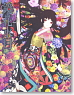 Hell Girl Illustrations Kyoukasuigetsu (Art Book)