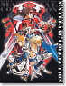 Guilty Gear 2 -Overture- Setting Documents Collection (Art Book)