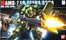 Geara Doga (HGUC) (Gundam Model Kits)