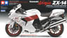 Kawasaki Ninja ZX-14 Special Collar Edition (Model Car)