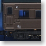 Galaxy Express 999 Movie Version / Improvement Product (Add-on 6 Cars Set) (Model Train)