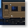 Galaxy Express 999 TV Anime Version / Improvement Product (Add-on 4-Car Set) (Model Train)