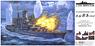 戦艦 霧島1942 (プラモデル)