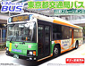 Tokyo-To Kotsukyoku-Bus - Hino Blue Ribbon II for Route Bus (Non Step) (Model Car)
