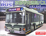 Kyoto-Shi Kotsukyoku-Bus - Isuzu Erga Non-Step (Low floor) Model for City Route Bus (Model Car)