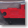 Rail Cleaning Car Mop-Kun (Red) (Model Train)