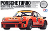 Porsche Turbo RSR Type 934 Jagermeister (w/Photo-Etched Parts) (Model Car)