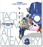 Tachikoma`s All Memory - `Ghost in the shell` Stand Alone Complex (Book)