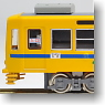 Tokyo Toden Type 7000 New Body Type `Old Paint Version 2005` (Model Train)