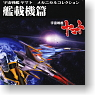 Space Battleship Yamato Mechanical Collection Carrier-Based Aircraft 10 pieces (Completed)