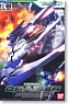 GNR-010 0 Raiser (1/100) (Gundam Model Kits)