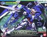GN-0000 + GNR-010 00RAISER (00Gundam + O Raiser Special Set) (1/100) (Gundam Model Kits)