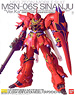 *w/Premium Decal MSN-06S Sinanju Ver.Ka (MG) (Gundam Model Kits)