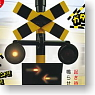 The Railroad Crossing Alarm Clock (Anime Toy)