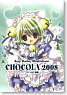 Kogedonbo Pictures Collection Chocola 2008 (Art Book)