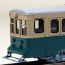 Toyama Chiho Railway 3530-B Type (Freight Car) Unassembled Kit (Model Train)