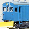 Fukui Deki11 Style Body Kit (Unassembled Kit) (Model Train)
