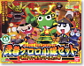 Musha Keroro Platoon Set (Plastic model)