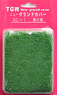 New Ground Cover Spring Green (Model Train)