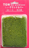 New Ground Cover Autumn Green (Model Train)
