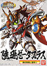 Rikuson Z Plus (SD) (Gundam Model Kits)