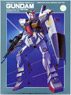 Gundam MK-II (Gundam Model Kits)