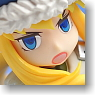Girl of Gannar (PVC Figure)