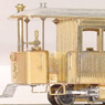 [Limited Edition] Mr.Kudo Type Steam Engine Car (Completed) (Model Train)