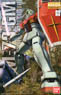 RGM-79 GM Ver.2.0 (MG) (Gundam Model Kits)
