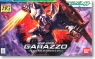 GNZ-005 Garazzo (HG) (Gundam Model Kits)