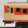 J.N.R. Diesel Train Type KIHA58-400 (M) (Model Train)