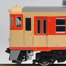 J.N.R. Diesel Train Type KIHA65 (Model Train)