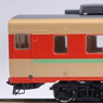 J.N.R. Diesel Train Type KIRO28-2300 (with Light Green Line) (Model Train)